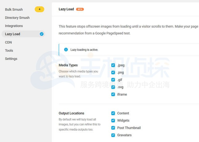 WordPress Smush插件