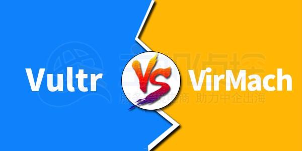 Vultr和Virmach