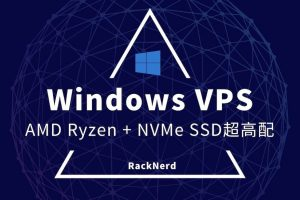 RackNerd Windows VPS