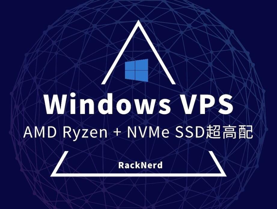 RackNerd Windows VPS