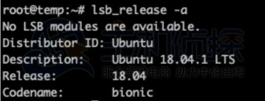 Liquid Web服务器Ubuntu 16.04升级到Ubuntu 18.04教程