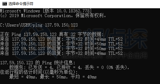 BlueHost香港服务器速度评测