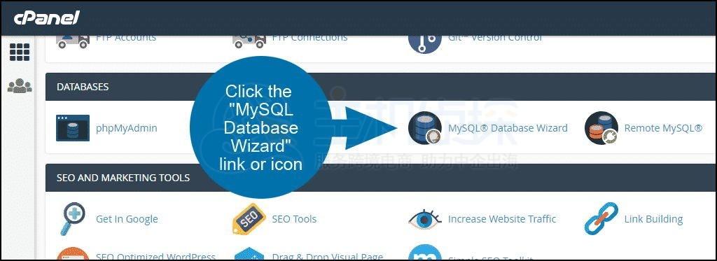 HostEase主机cPanel面板创建MySQL数据库