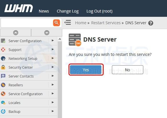 Hostwinds WHM如何快速重新启动DNS服务
