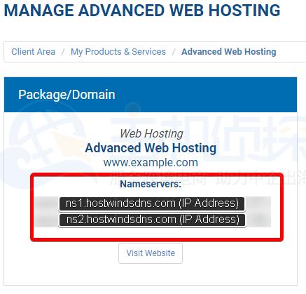 Hostwinds名称服务器怎么查找