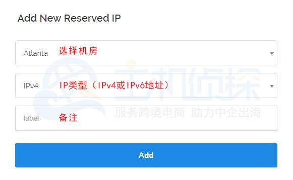 第一种保留IP方法