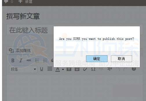 添加确认对话框按钮
