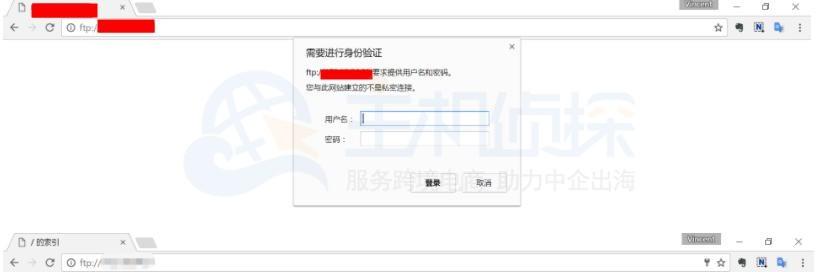 登录FTP服务器