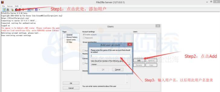 配置FTP服务器