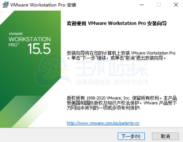 下载安装VMware Workstation Pro