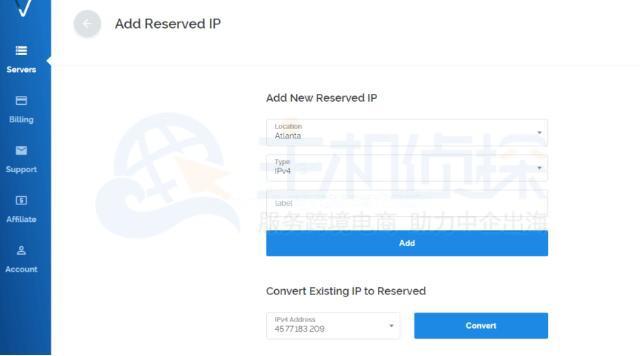 保留当前IP
