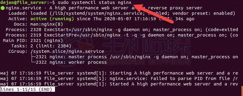 如何查看Nginx服务器的状态