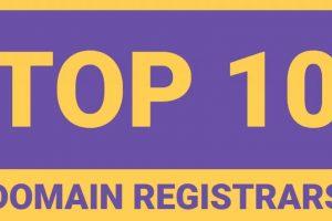 十大域名注册商
