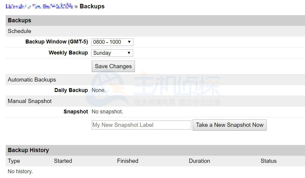 Linode VPS主机添加并设定自动定时备份和Snapshot快照功能