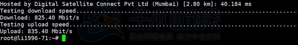 Linode VPS:孟买机房性能速度等综合评测