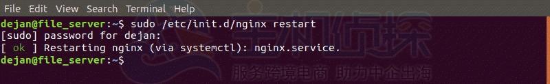 Nginx重启