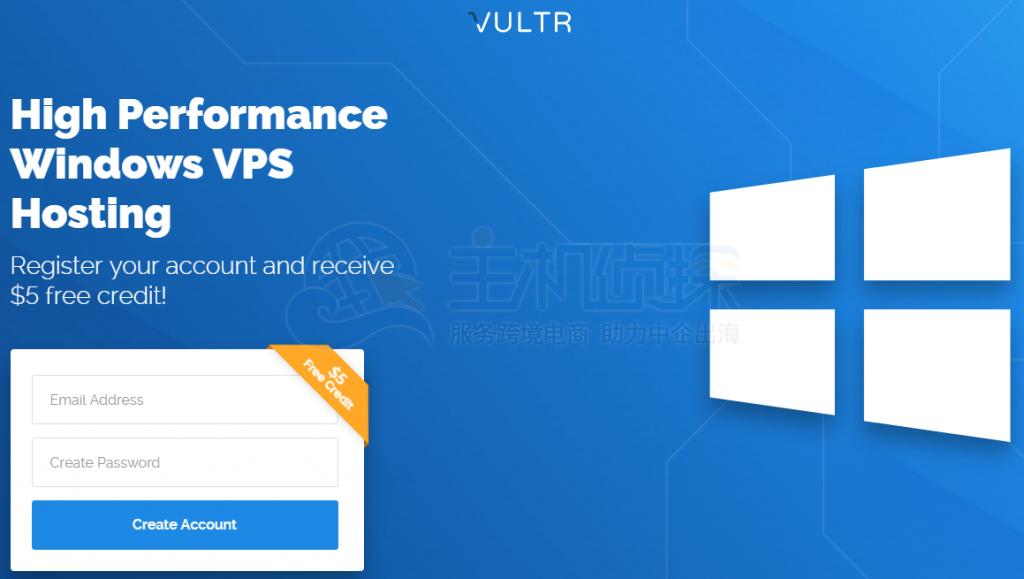 Vultr新用户赠送5美元