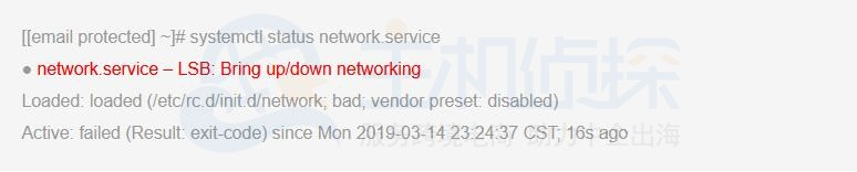 Centos7网络报错解决办法