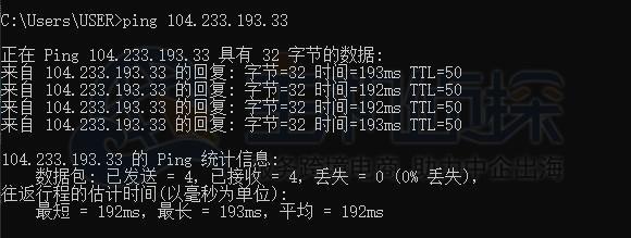 RAKsmart国际BGP线路速度