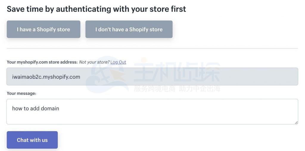 shopify文本框