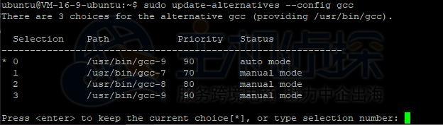 Ubuntu安装几个GCC版本