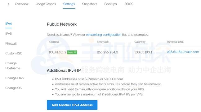 服务器IP地址