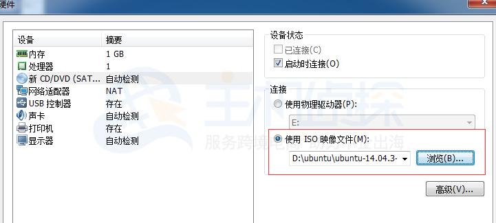 Ubuntu镜像文件