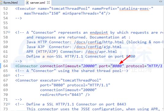 修改server.xml文件