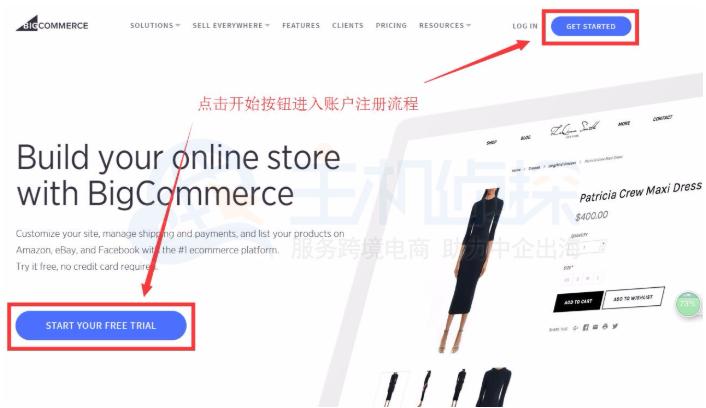 BigCommerce的官网