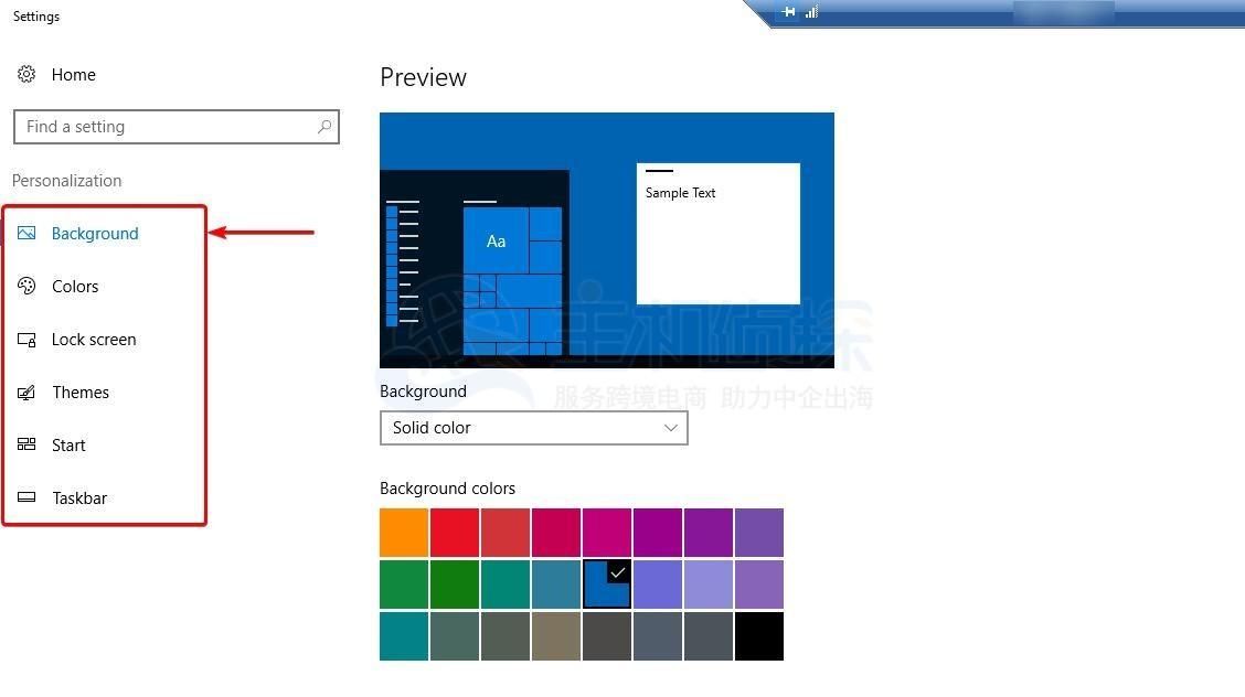 Hostwinds教程:如何自定义自己的Windows VPS桌面
