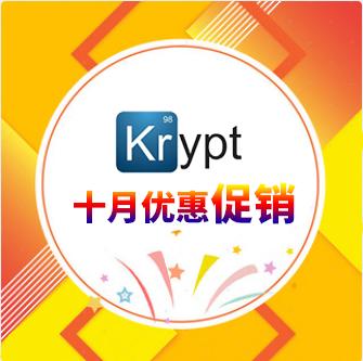 Krypt十月促销