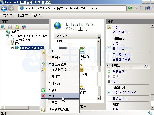 Windows Server 2008安装IIS