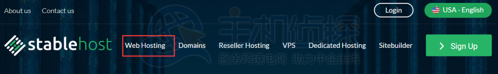 访问StableHost官网