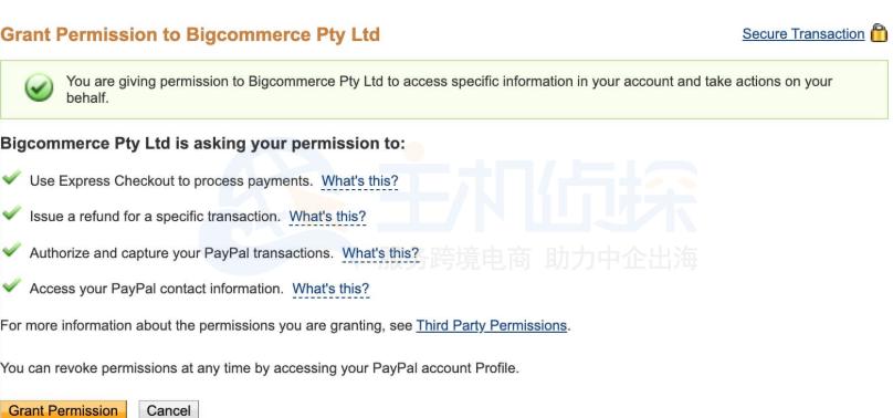 输入PayPal登录信息