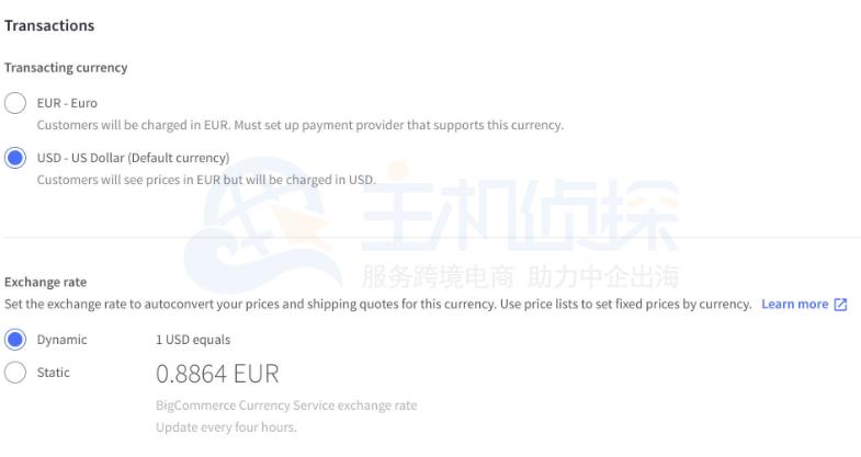 选择交易货币种类和汇率