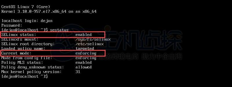 检查SELinux状态