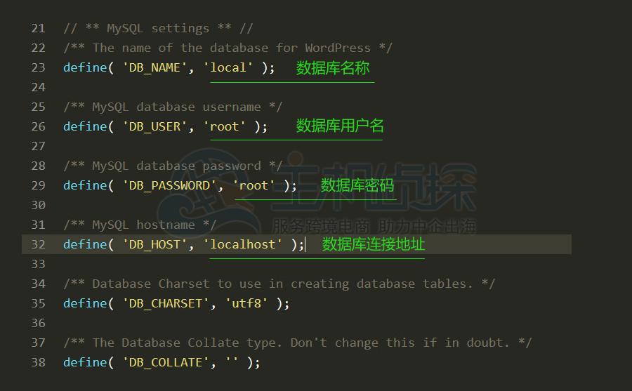 Config.php数据库信息填错有误