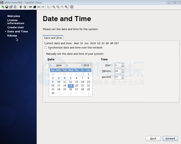 Desktop Gnome时间设置