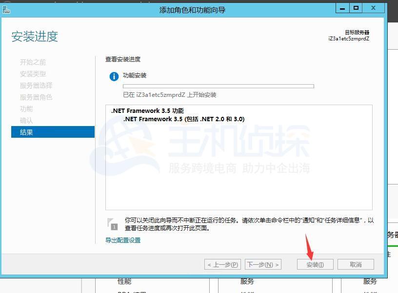 宝塔面板安装SQLServer