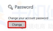 HostWinds美国主机更改管理员密码简单方法