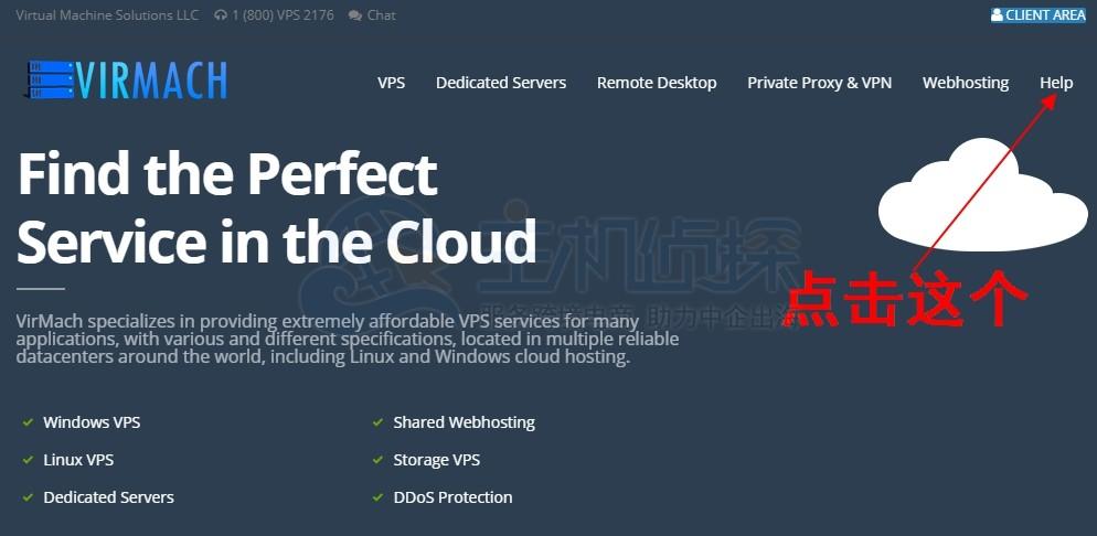 VirMach遇到问题提交工单的解决方法