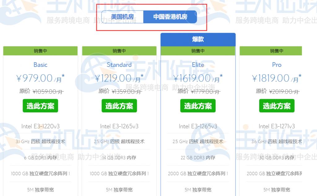 Megalayer美国香港站群服务器