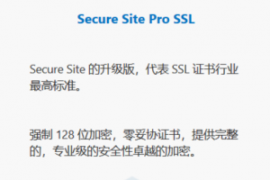 DigiCert Secure Site Pro
