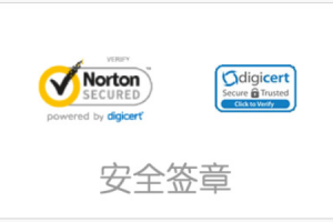 Symantec SSL证书和DigiCert SSL证书