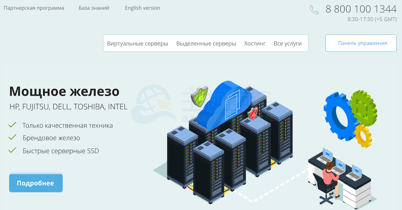 ProfitServer俄罗斯主机商