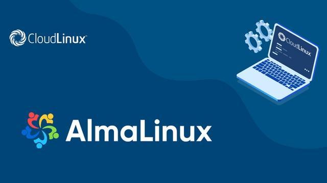 AlmaLinux取代CentOS