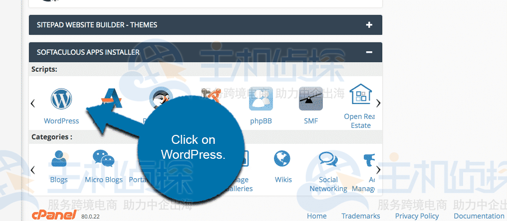 GreenGeeks安装WordPress教程