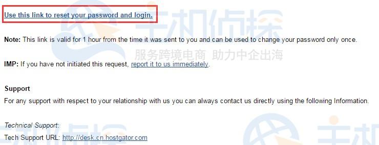 密码重置邮件