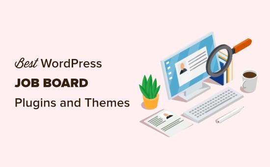 WordPress作业板插件和主题