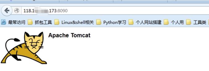 Tomcat配置